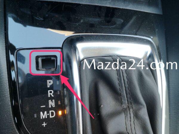 BHN264393 - Mazda 3 (2013-2016), CX-5 (2013-2015) shift-lock override cover