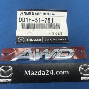 DD1H51781 - Mazda CX-3, CX-9 trunk link AWD nameplate