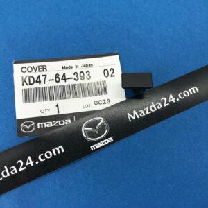 KD476439302 - Mazda CX-5 (2012-2015) console cover